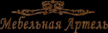 logo-big-370x116-1